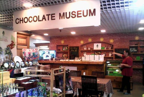 Музей шоколадной фабрики (Fifty Fresh Farms)
