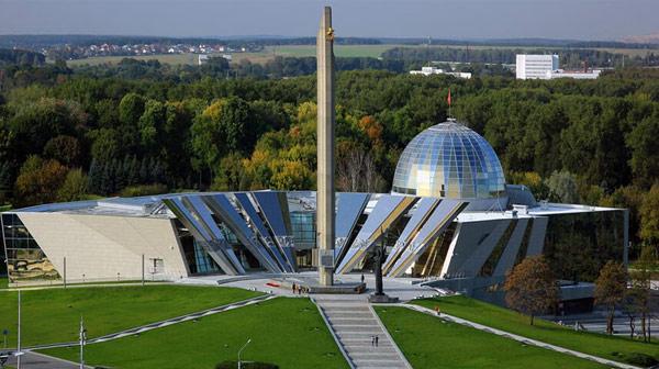 Белорусский государственный музей истории