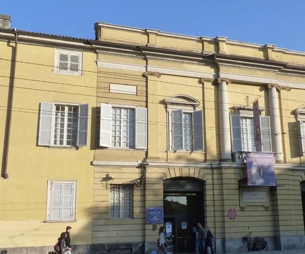 Музей Ломбарди