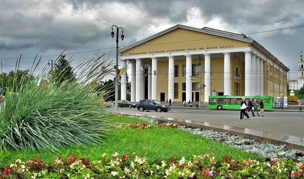 Театр имени Якуба Колоса