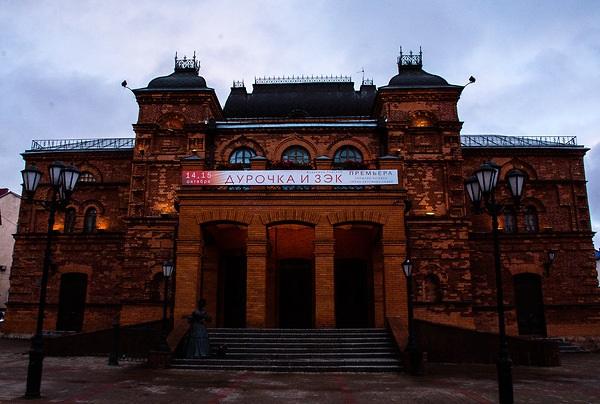 Могилёвский театр драмы