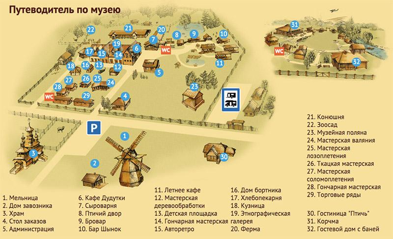 Схема комплекса Дудутки