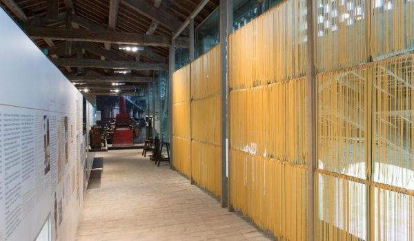 Музей пасты
