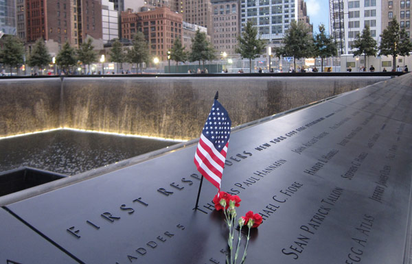 National September 11 Memorial & Museum (Национальный мемориал и музей 11 сентября)