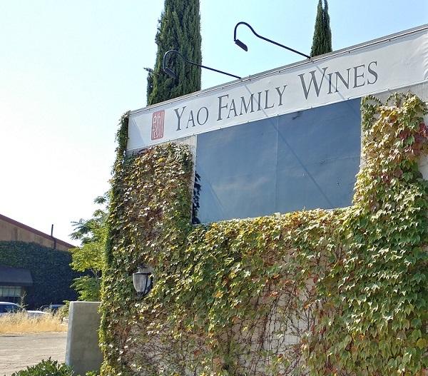 Винодельни
