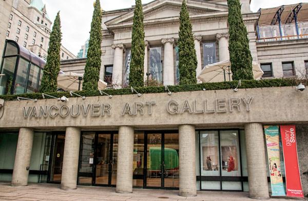 Художественная галерея (Art Gallery)