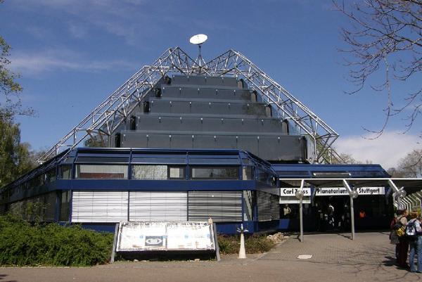 Планетарий Карла Цейса (Carl Zeiss Planetarium)