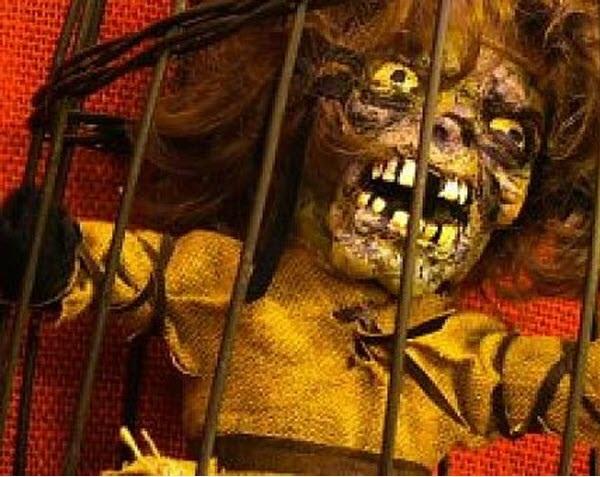 Музей ужасов