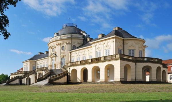 Замок Солитюд (Schloss Solitude)