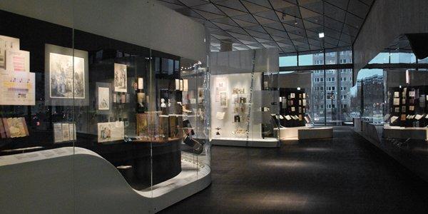 Музей книжного дела и письменности